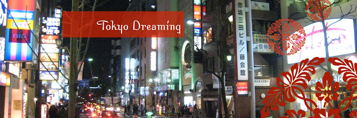 Tokyo Dreaming