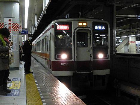 東武伊勢崎線・日光線 区間急行 新栃木行き 6050系