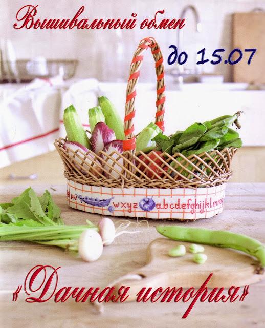 Присоединяйтесь)))