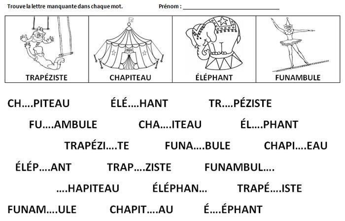 Gut bekannt Le Journal de Chrys: Mon projet CIRQUE en maternelle (2) JJ58