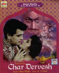 Char Dervesh 1964 Hindi Movie Watch Online