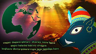 HD Wallpaper Dasavatar Sukara – Sukara Rupa Jaya Jagadisa Hare