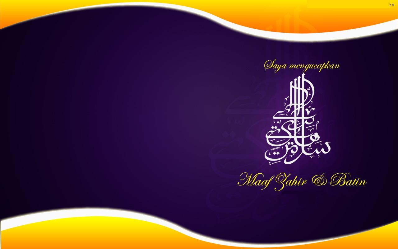 idul adha, kad raya, wallpaper idul adha, eid al adha, lebaran qurban ...