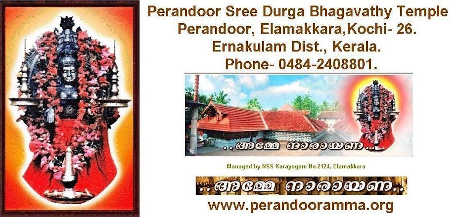 Perandoor Bhagavathi Temple