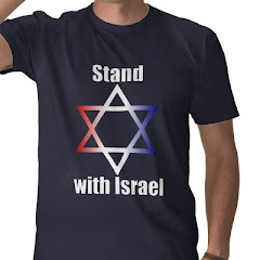 HEIL ISRAEL! Bruce Ivins' terrorist, Judeo-Christian Zionist stand for Israel