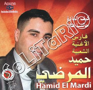 Hamid El Mardi-Kif Al Aada Halna Hada