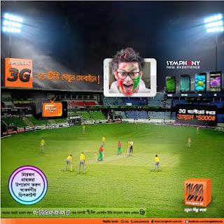 Banglalink-3G-Live-Mobile-TV