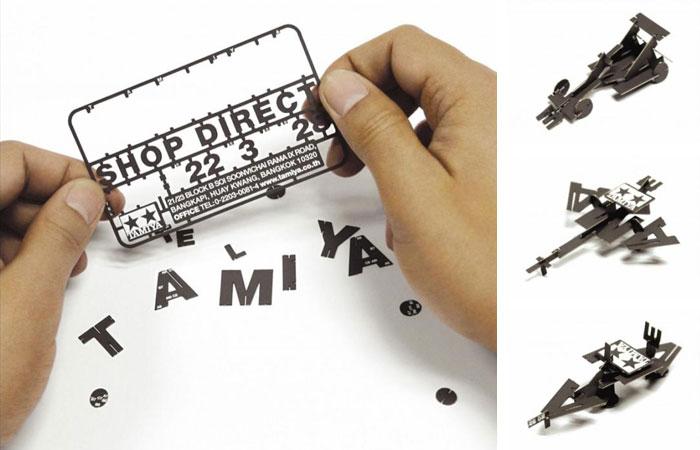 design journal tamiya business card