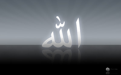 Islamic Background Image Collections