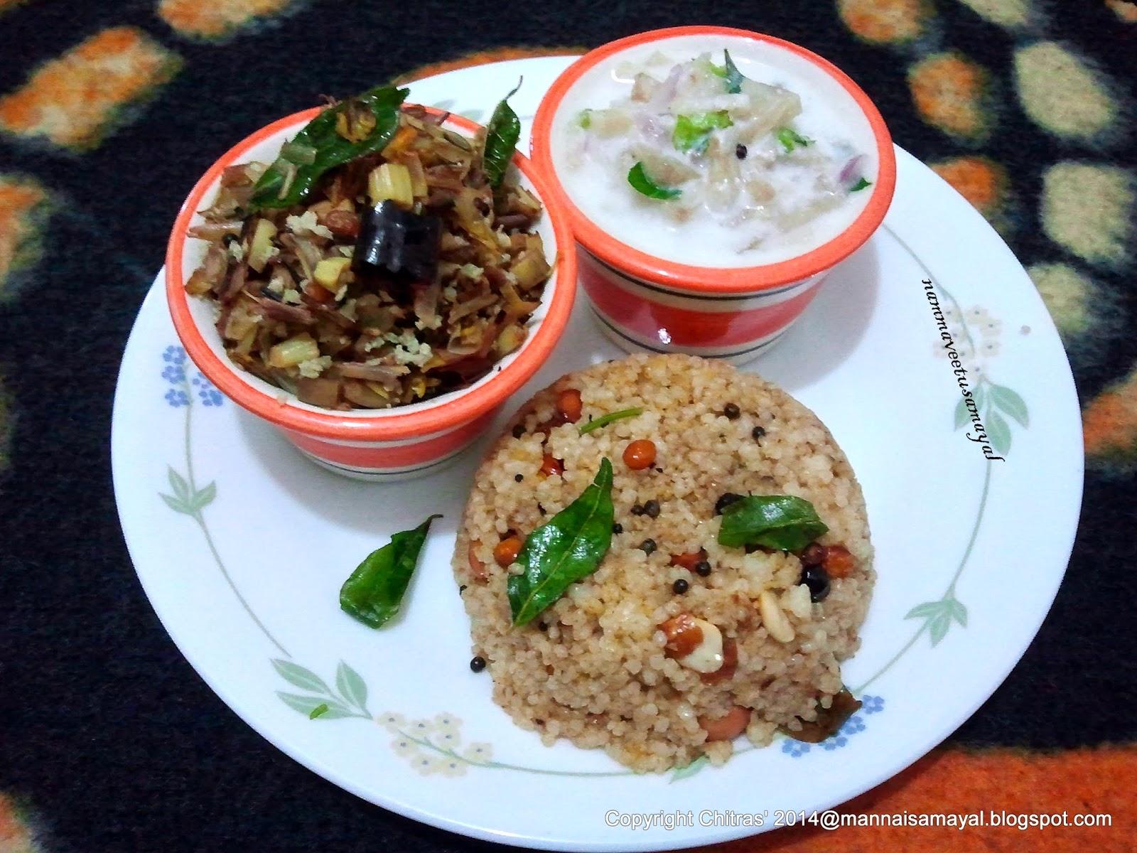 Kuthiraivaali Puliyodharai [ Barnyard Millet Tamarind rice ]