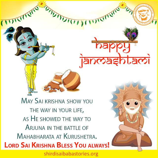 Happy Janmashtami Wallpaper for Free Download