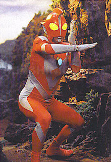 Ultraman Zearth The Movie