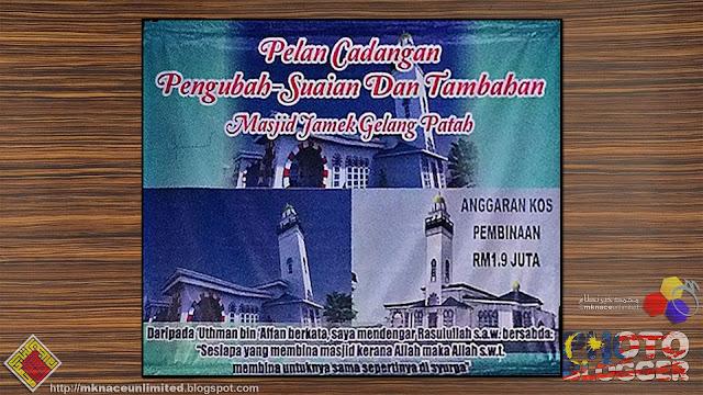 Masjid Jamek Gelang Patah : Pelan Cadangan Pengubahsuaian dan Tambahan