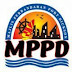 Jawatan Kosong Majlis Perbandaran Port Dickson Bulan Januari 2014