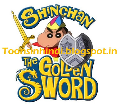 sixth movie shinchan the movie golden sword hindi full movie