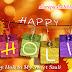 Happy Holi Greeting Card For Sweet Saali   New Holi Greeting Cards