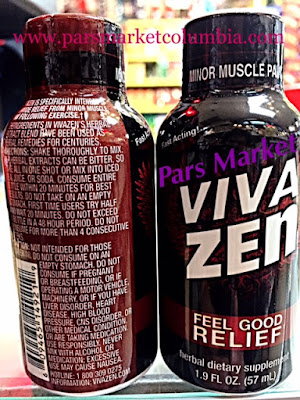 Vivazen Front and Back bottle at pars market Columbia, MD 21045