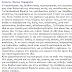 Για την διαδικτυακή (facebookική) συμπεριφορά του έλληνα χρήστe...