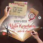 СП Scrap&Book