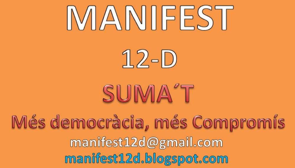 MANIFEST 12-D