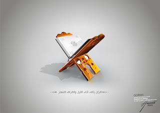Al Quran Wallpaper - Jumlah Ayat AlQuran