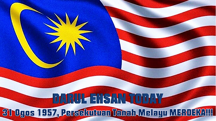 Darul Ehsan Today