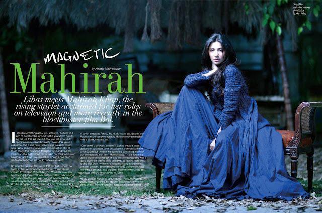 Labels: Mahira Khan Latest Shoot for Libas International