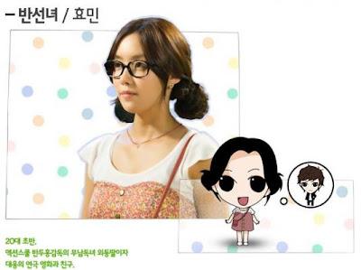 Hyo Min sebagai Ban Seon Nyun (teman dae woong)