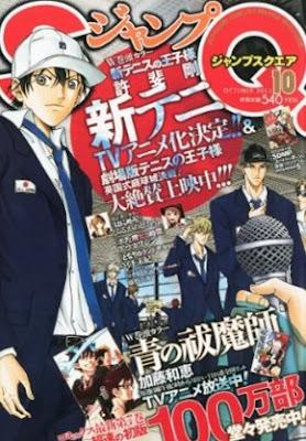 Shin Tennis Oujisama anime estreno enero