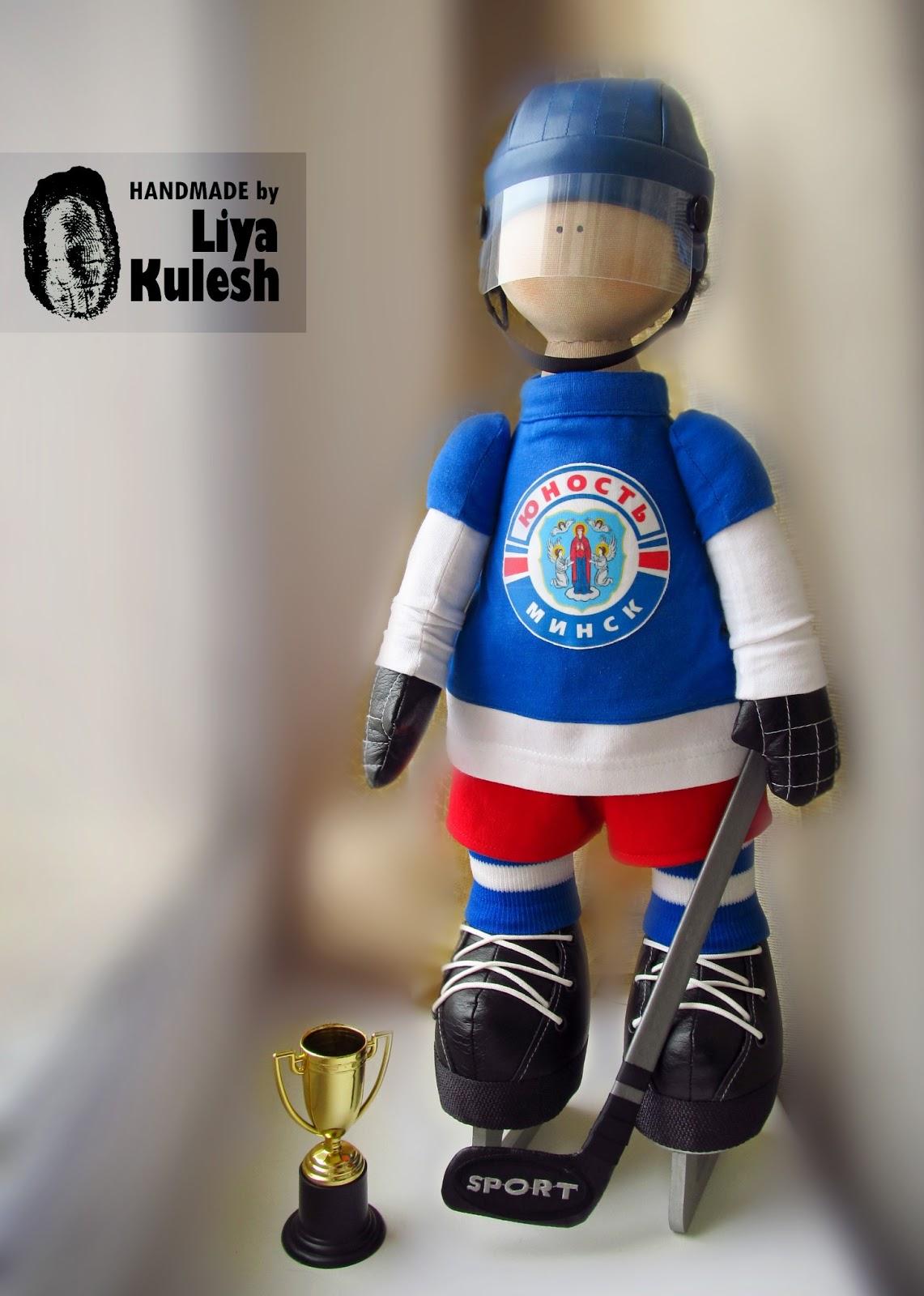 Хоккеист своими руками