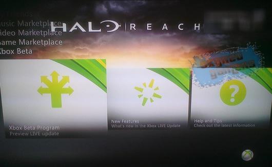 http://1.bp.blogspot.com/-EQ0DwKgcBNM/TZ3mViRFBxI/AAAAAAAABEw/83q7_3ZZGyY/s1600/New+Dash+Xbox+360.jpg