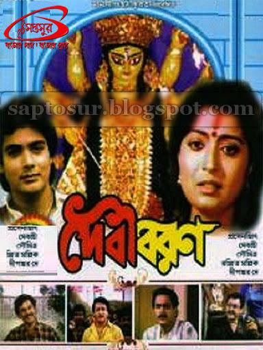Bengali Music Online Listen Bangla Music Songs Albums