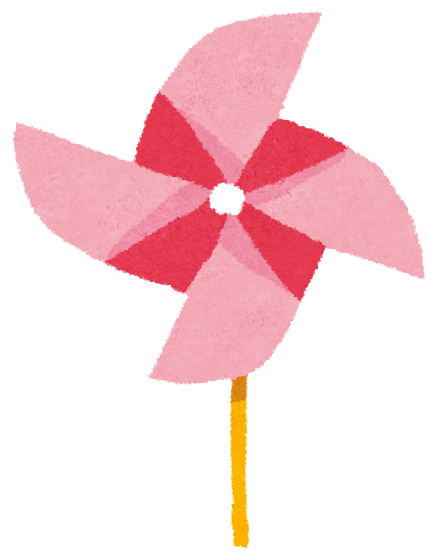すべての折り紙 折り紙でキャラクター : 赤い 折り紙 で 作った 風車 の ...