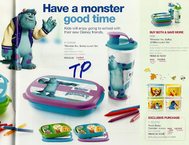 Tupperware Online Catalog