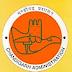 Chandigarh Housing Board Recruitment Clerk Vacancies 2013