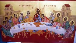 Αγιογραφια Γιουλα Δημιουργιες χαρας