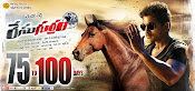 Race Gurram Movie HQ Wallpapers-thumbnail-3