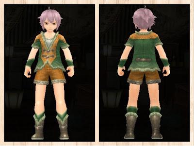 緑竜の衣 軽量化 男