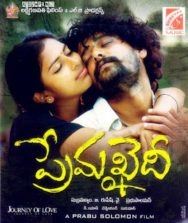 Premakhaidi Telugu Mp3 Songs Free  Download -2011