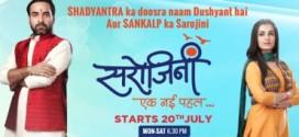 Sarojini 14th September 2015 Full Episodes Online