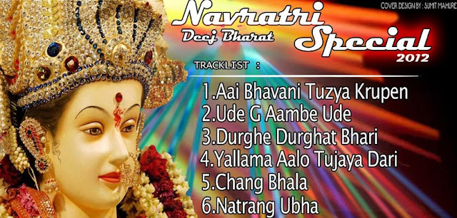 Download Free Navratri Special Songs | Latest Marathi Mp3