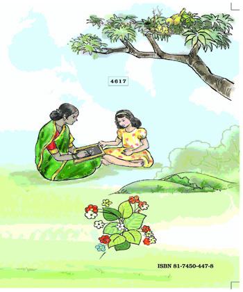 ncert class 6 book free