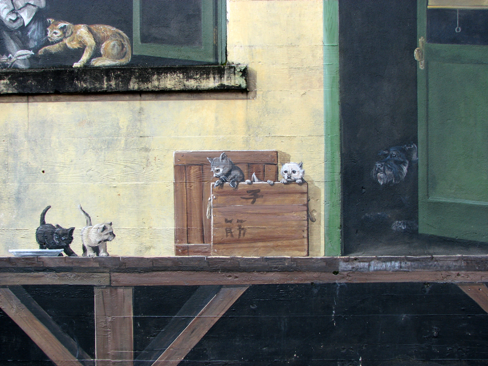 Cats and dogs on a mural by Jo Brown, Astoria, Oregon