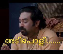 Funny malayalam dialogue - Biju Menon