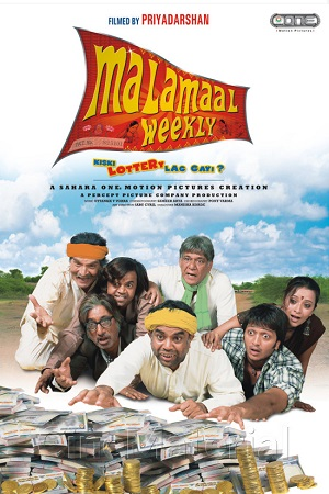 Poster Of Malamaal Weekly 2006 Hindi 400MB DVDRip 480p Free Download Watch Online