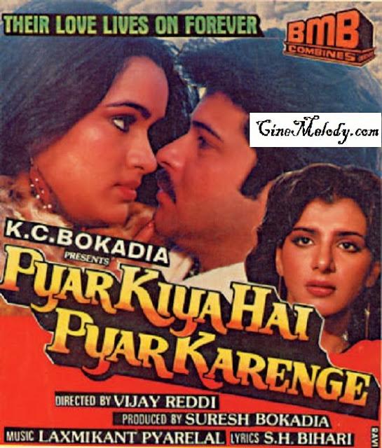 Pyar Kiya Hai Pyar Karenge  1986