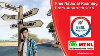 BSNL Free roaming