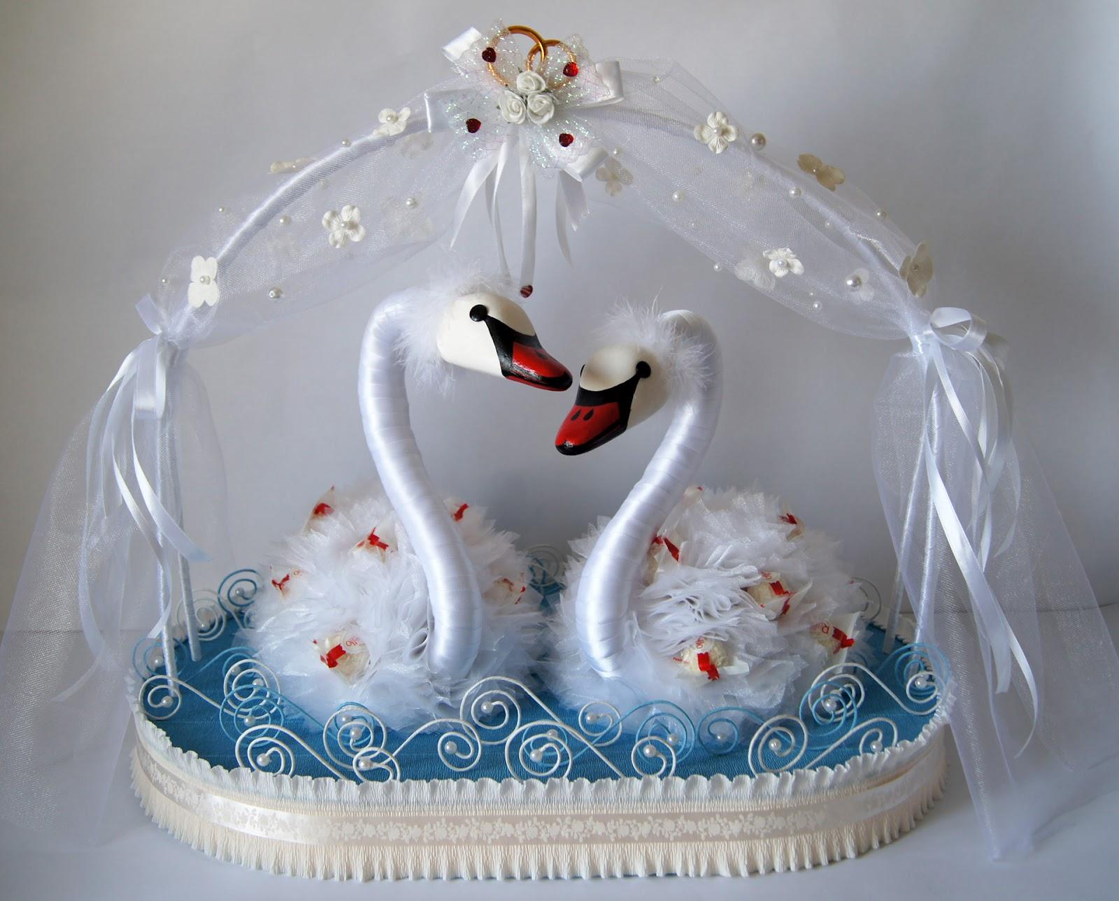 На свадьбу про лебедей