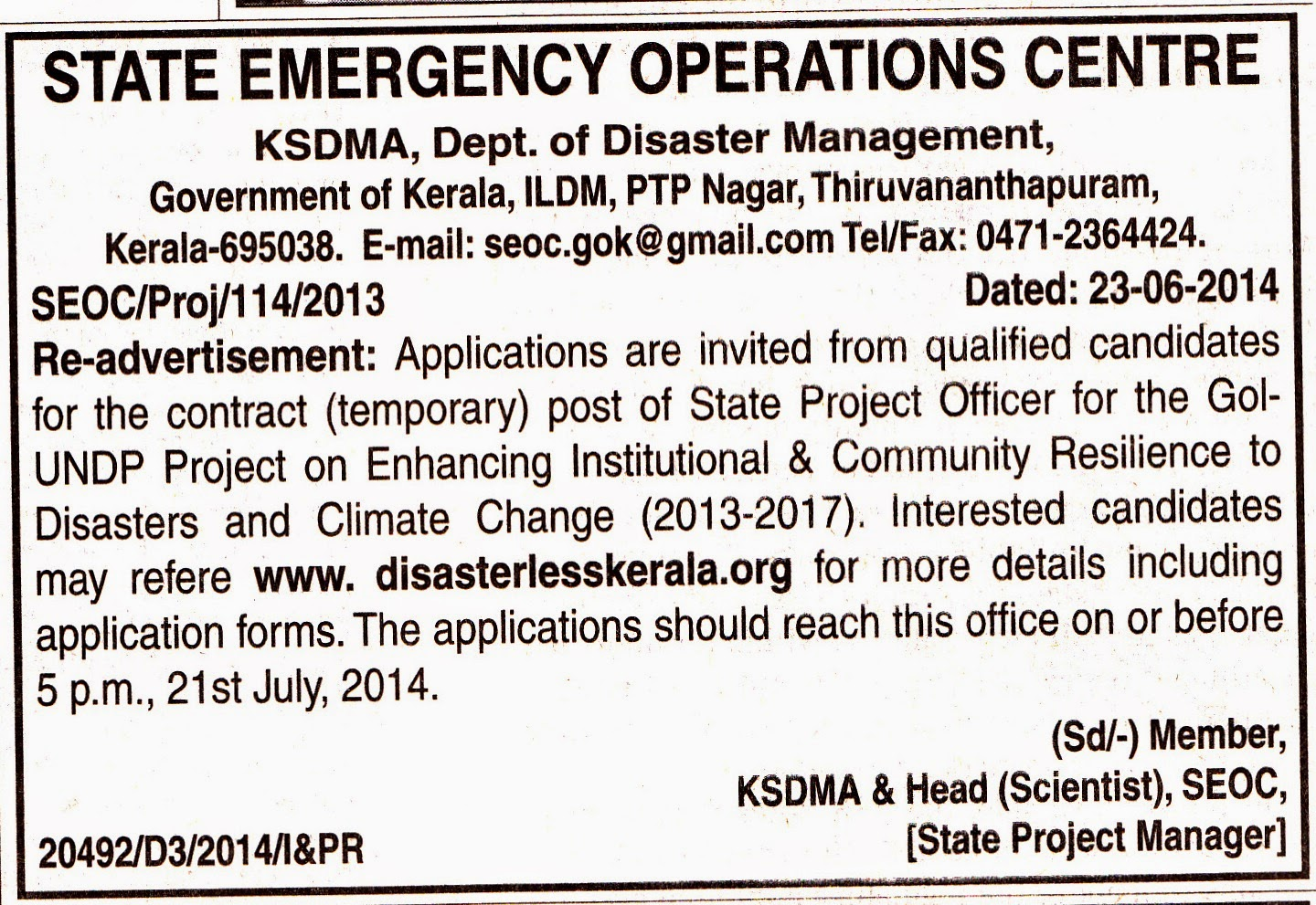 kerala govt recruitment 2014-2015