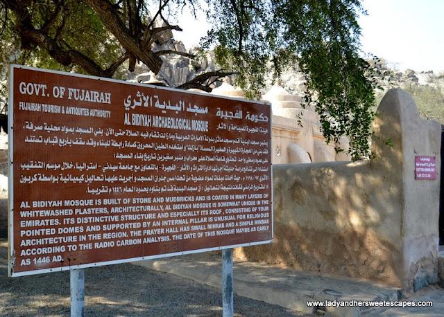 Al Badiyah Archaeological Mosque 1